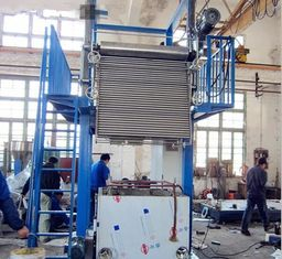 China PVC Blow Film Making Machine Lift Blow Film Equipent 40-60kg/H Yield supplier