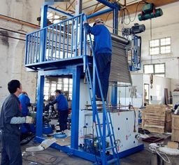 China Rotate 360 Degrees Extrusion Blown Film Machine , Multi Layer Pvc Film Machine supplier