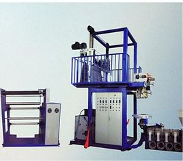 China Label Printing  pvc Film Blowing Machine SJ65×29-Sm1200 supplier