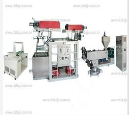 China Smoothness PVC Shrink Film Blowing Machine Width 100-500mm SJ45×26-SM700 supplier