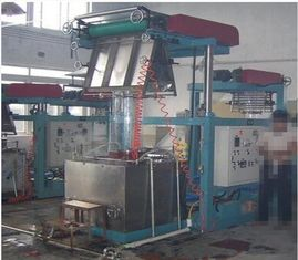 China Industrial Blown Film Plant 50 Aluminium Alloy Packing Machine Set 18.5KW supplier