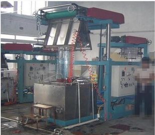 China PVC Film Blowing Machine , Extruder Plastic Machine 15kw supplier