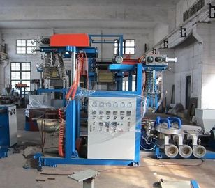 China PVC Film Blowing MachineSJ55 supplier