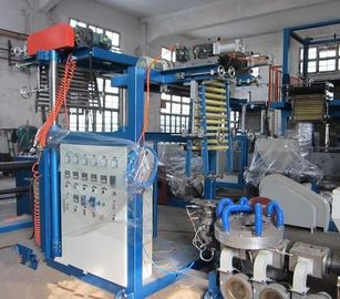 China PvC Small Blow Film Making Machine Single Lift Blowing Unit Thickness 0.015-0.06mm supplier