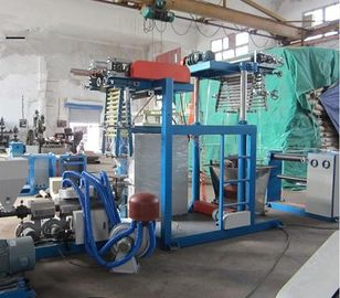 China Rotary Die Head Plastic Film Blowing Machine For Packaging Film Process supplier