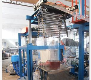 China PVC Packaging Film Blowing Machine , Plastic Film Extruder Machine SJ40-Sm500 supplier