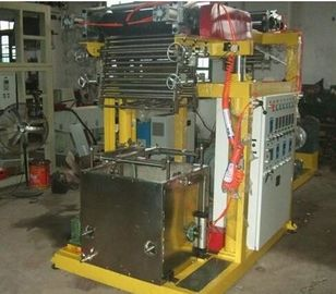 China Pvc Shrink Film Machine With Film Blowing Process Long Life Span supplier