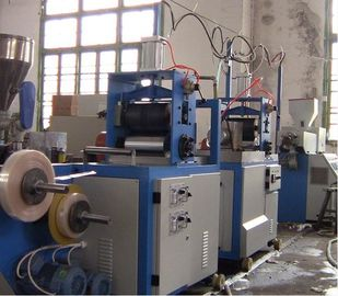 China Water Bath Method Pvc Shrink Film Machine Manufacturer 0.02-0.05mm Thickness supplier
