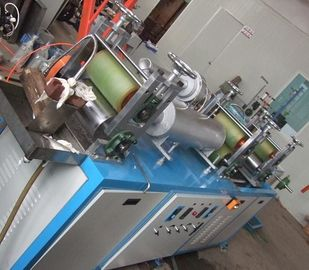 China PVC Shrink Film Blowing Machine Flat Blowing Unit SJ30×25-SM250 supplier