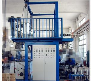 China Plastic Extrusion PVC Film Blowing Machine , 600 - 1000mm Width PVC  Shrink Film Machine supplier