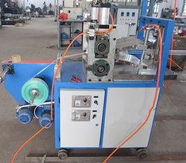 China PVC Blow Film Making Machine Width 40-200mm--SJ35-SM350 supplier