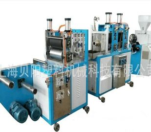 China PVC Heat Shrinkable Blown Film Equipment , 11KW Extruder Blowing Machine distributor