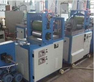 China 8KW Heating Power Plastic Film Blowing Machine Water Bath Method Energy Saving distributor