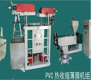 China 9.5KW Blown Film Equipment Product Thickness 0.025-0.07mm SJ45×26-SM700 distributor