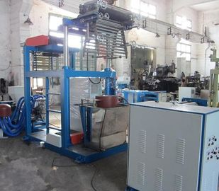China High Efficiency Single Lift Blown Film Extrusion Machine For Packaging Film distributor