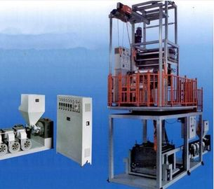 China Power Saving PVC Film Blowing Machine With Rotary Printing Label SJ55×28-Sm1000 distributor