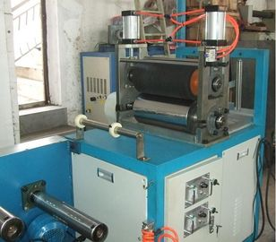 China 45 Level PVC Film Blowing Machine , New / Used Blown Film Extrusion Line 11KW factory