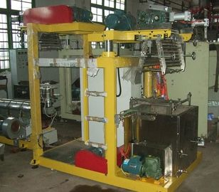 China Durable Used Blown Film Equipment , Vertical Pvc Film And Pvc Sheet Extrusion Machine factory