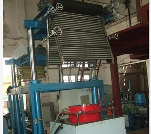 China PVC Heat Shrink Label Film Blowing Machine , Plastic Film Making Machine SJ55×26-SM900 factory