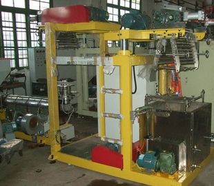 China Power Saving Plastic Film Manufacturing Machines 5 Tons Weight SJ55×26-Sm900 factory