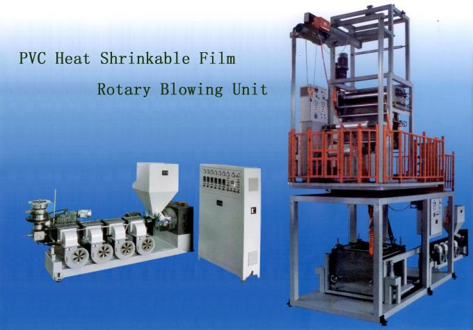 Plastic Extrusion Process Plastic Film Manufacturing Machines 600-1000mm Width